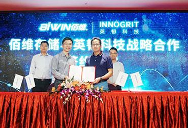 """同""""芯""""共赢!BIWIN一月与旅游保险达成战略合作伙伴关系"""